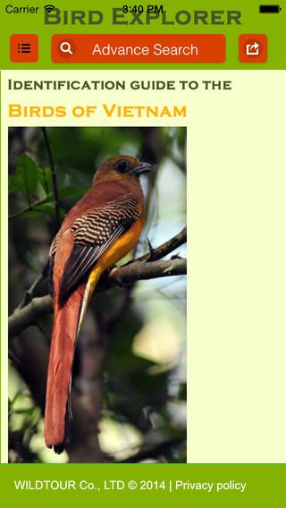 Bird Field Guide Offline