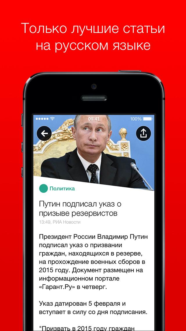 Новости ислама в мире и россии