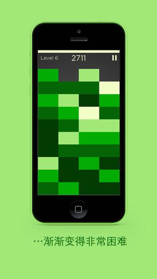Shades - 叠色方块[iOS][¥12→0]丨反斗限免