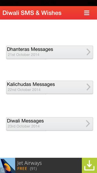 Diwali SMS Wishes