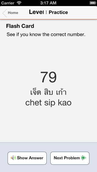 無料教育AppのLearn Thai Numbers, Fast! (for trips to Thailand เรียนนับเลข)|記事Game