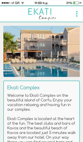 Ekati Complex