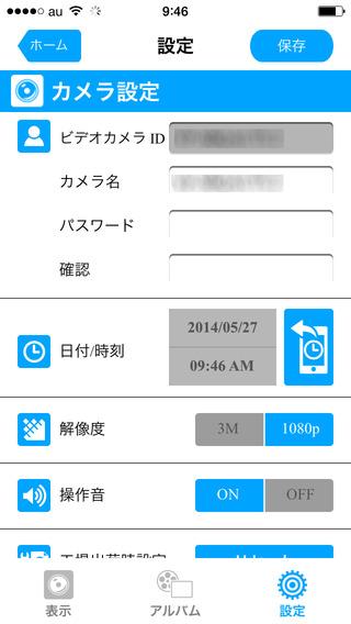 生活防水 iPhone 6s/6・6s Plus/6 Plus 自転車用ホルダーの通信販売 ...
