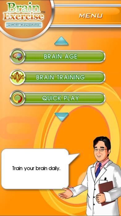 Brain Exercise with Dr. Kawashima iPhone Screenshot 1