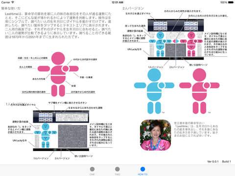 無料娱乐AppのLeeHime|記事Game
