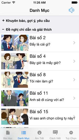 50 Bài học tiếng Nhật với NHK