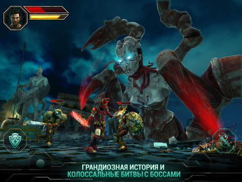 Godfire: Rise of Prometheus Screenshot