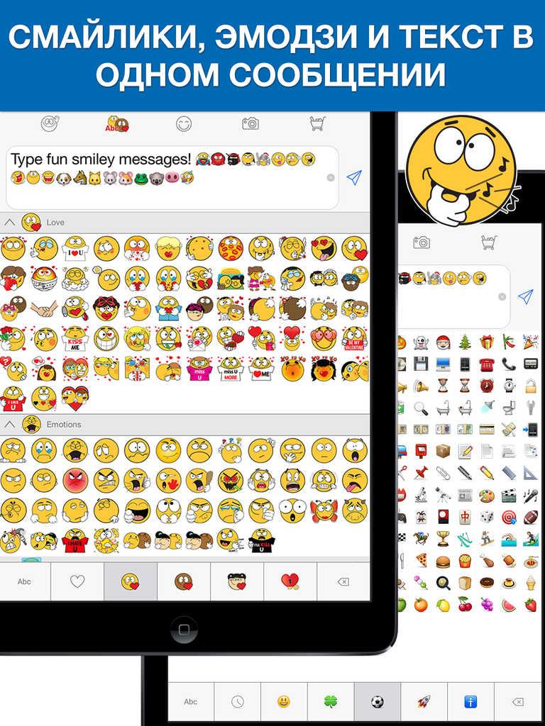 Whatsapp обои для рабочего стола - ea62