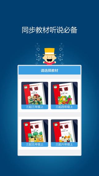 【免費教育App】掌上新标准-APP點子