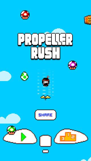 Propeller Rush