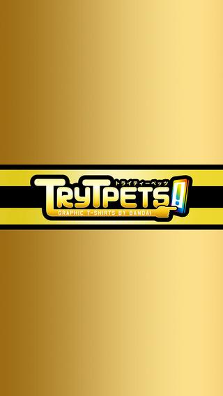 TRYTPETS