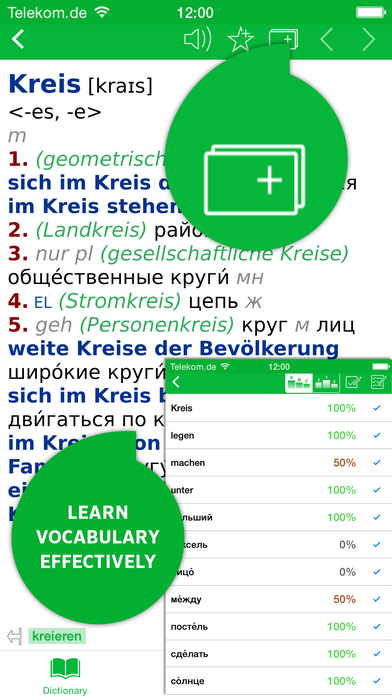 PONS Compact German <-> Russian Dictionary iPhone Screenshot 5