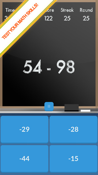 Math Race: Free Mathematics Training Game