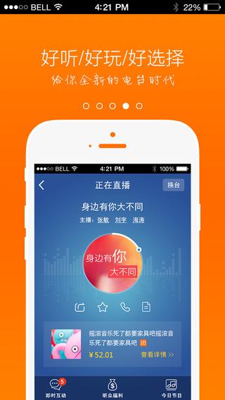 FM105听众端|玩工具App免費|玩APPs