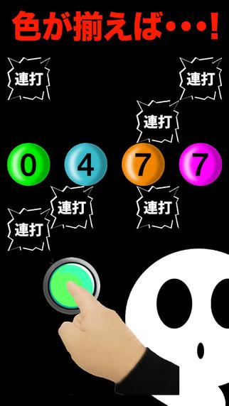 Select4