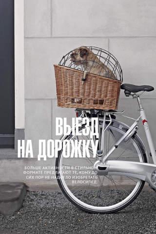 СтольниК Иркутск screenshot 1