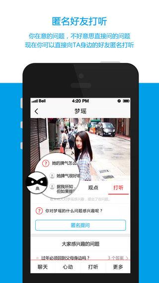 玩社交App|又又免費|APP試玩