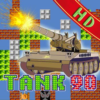 Tank 90 LOGO-APP點子