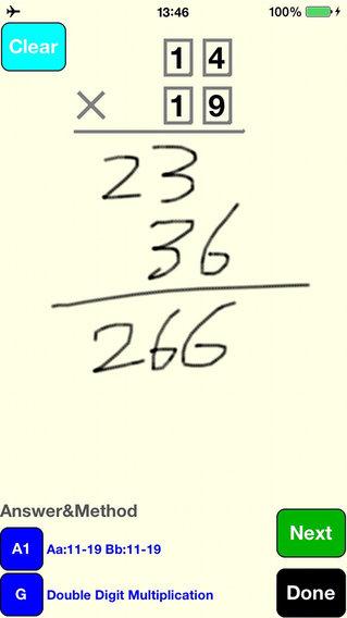2 Digit Multiplication iPhone Screenshot 3