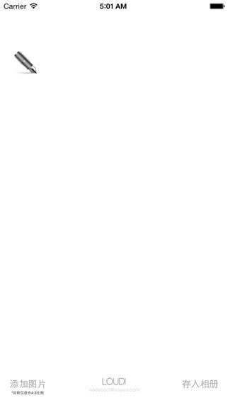 LOUDI -朋友圈最佳文字配图方式