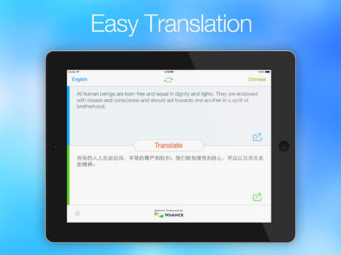 Easy Translation HD ~ Easily translate text or voice from to English Arabic Turkish Spanish Italian