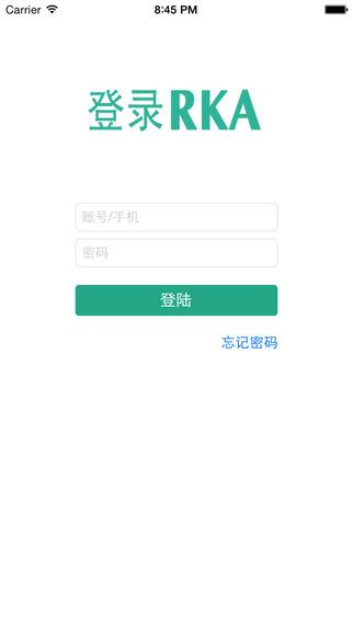 玩工具App|RKA店面管家系统免費|APP試玩