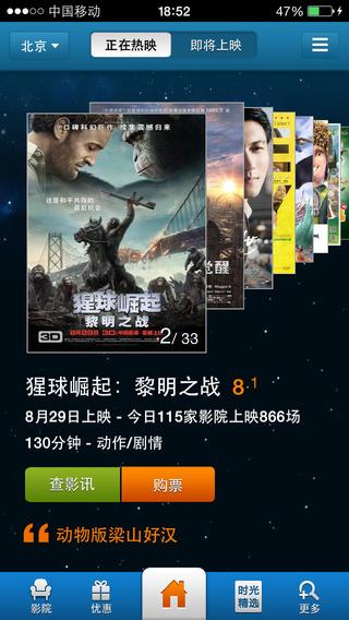切三刀| MixRank iOS App - Versions