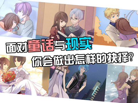 (恋爱养成)七个小矮人-橙光游戏ontheAppS上海欢乐谷自助游攻略图片