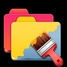 Folder Designer