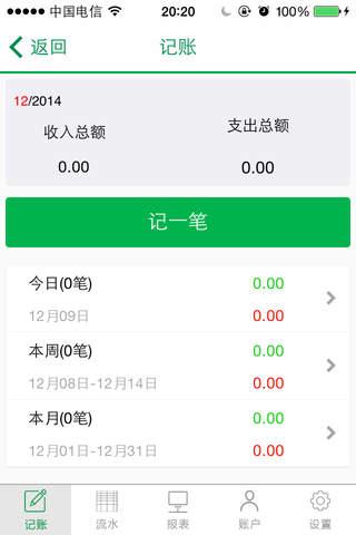 农信手机贷 screenshot 3