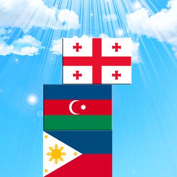 National Flag Tower LOGO-APP點子