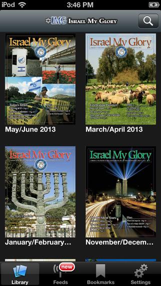 【免費教育App】Israel My Glory-APP點子
