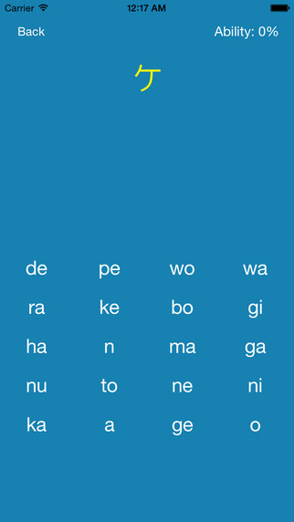 Learn Katakana - 學習片假名|玩教育App免費|玩APPs