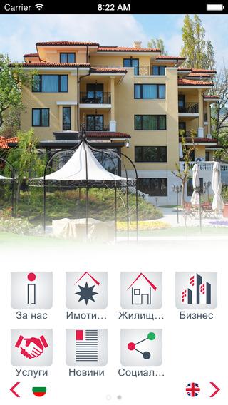 Advance Real Estate