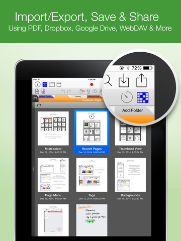 《记录工具 综合笔记 : NoteBinder - All-in-one document organizer, annotator AND note taker! [iPad]》