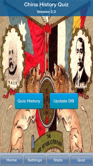 China History Quiz