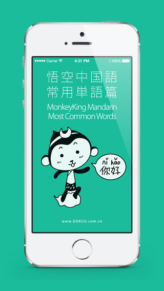 Daily Chinese Words Listening Numbers Time - 250 For Entry Level