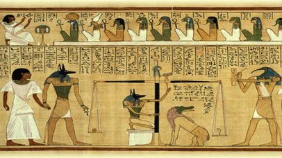 Egyptian Senet. Скрин 4