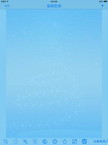 玩生產應用App|pythoni免費|APP試玩