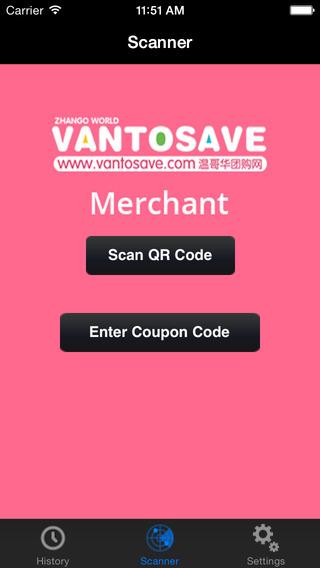 Vantosave Merchant