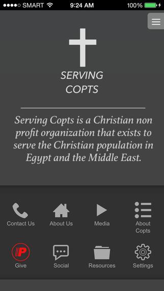 Serving Copts