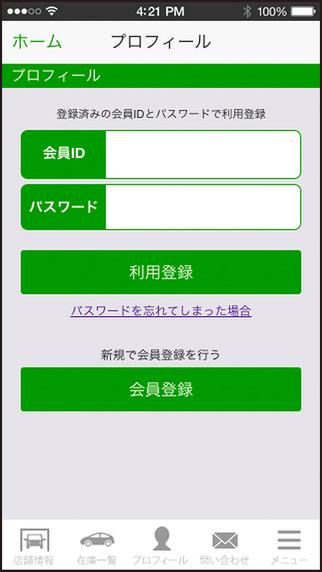 玩免費生活APP|下載M's FACTORY app不用錢|硬是要APP