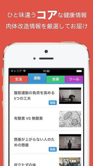 手機照片編輯app(想要有分身/大頭/畫中畫都不成問題)