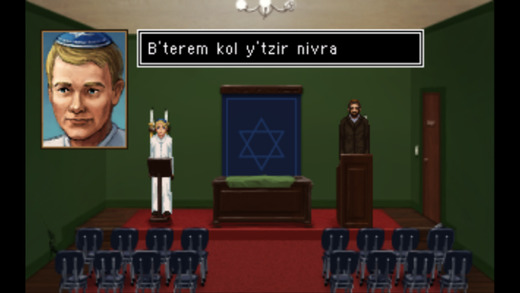 Shivah Screenshots
