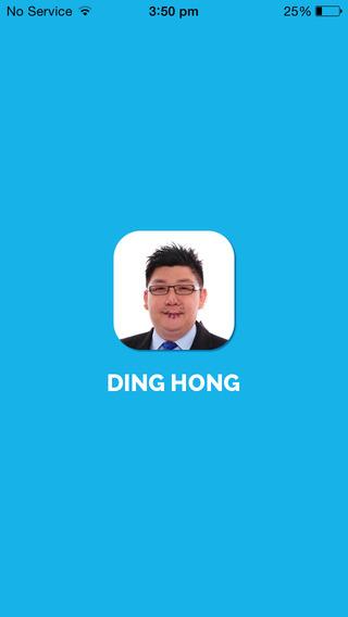Kok Ding Hong