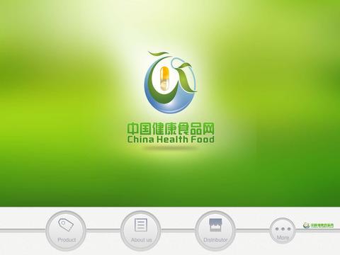 China Health Food HD