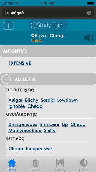 Greek Dictionary