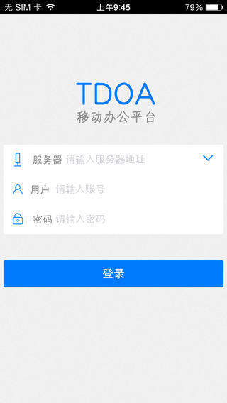 APK App 拜師球藝:籃球教學APP for iOS | Download Android APK ...