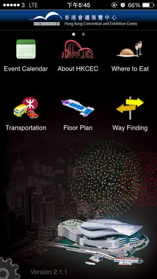 HKCEC App