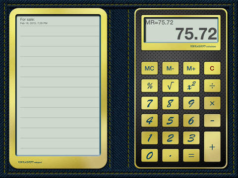 Calculator+Pad